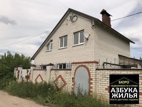 Дом на Гагарина за 4 млн руб - Фото 1