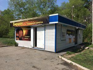 Продажа готового бизнеса, Хабаровск, Ул. Ворошилова - Фото 2