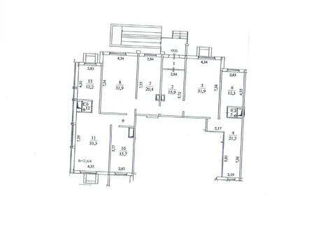 Сдается нежилое помещение 206 метров в г.Химки - Фото 1