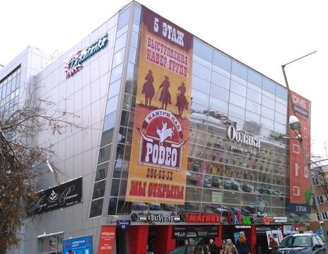 Продам 107 кв.м, трц Базар, Ленина, 88 - Фото 1