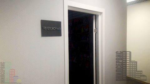 Офисное помещение 164м (3 кабинета), метро Калужская - Фото 5