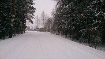 Продается участок 15 соток Наро-Фоминский р-н д.Могутово - Фото 2