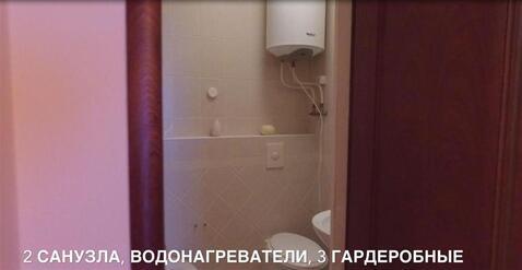 Улица Нижняя Логовая 9; 4-комнатная квартира стоимостью 8600000р. . - Фото 2