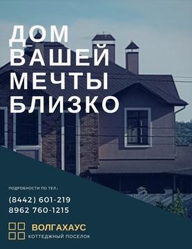 Земельный участок (ост. жко) в Краснооктябрьском р-не
