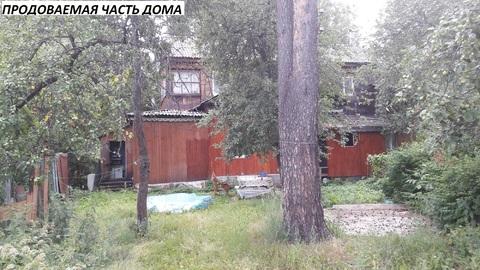 Продаётся 4-комнатная квартира в деревянном доме. - Фото 2