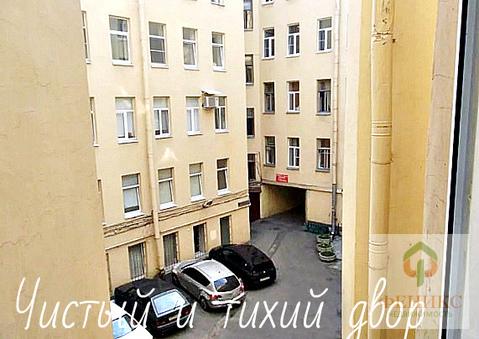 Комната в центре Петербурга! - Фото 5