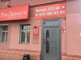 Аренда торгового помещения, Кострома, Костромской район, Мира пр-кт. - Фото 1