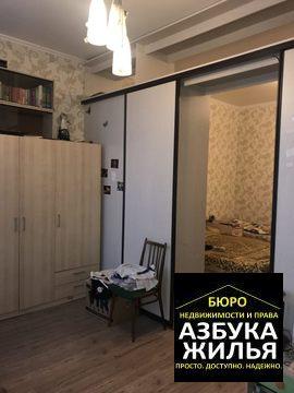3-к квартира на Зернова 18 за 1.99 млн руб - Фото 5