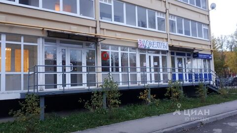 Аренда псн, Пермь, Ул. Серпуховская - Фото 2