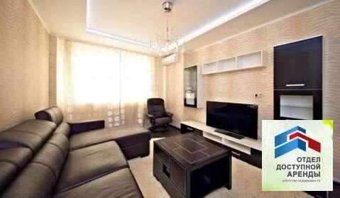 Квартира ул. Бориса Богаткова 213 - Фото 2