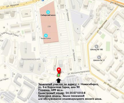 Продам земельный участок в центре Новосибирска - Фото 1
