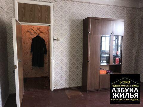 Комната на Ульяновской 45 за 250 000 руб - Фото 5
