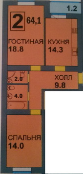 Продам 2-комнатную квартиру на ул. Дадаева - Фото 1