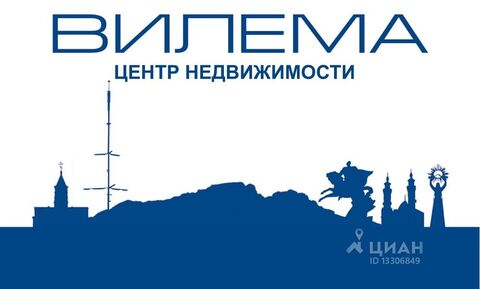 Аренда псн, Владикавказ, Ленина пл.