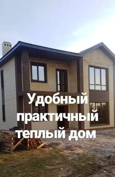 Объявление №52912527: Продажа дома. Куюки