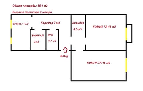 Объявление №49937657: Продаю 2 комн. квартиру. Санкт-Петербург, Дальневосточный проспект, 82, к 3,