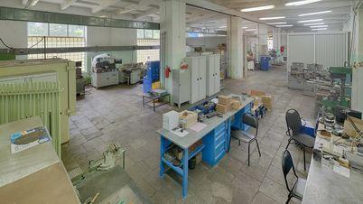 Продажа производственного помещения, Ржев, Зубцовское ш. - Фото 1