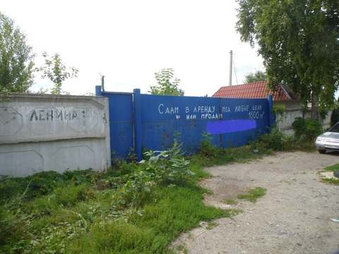 Объявление №55432098: Продажа участка. Пролетарский