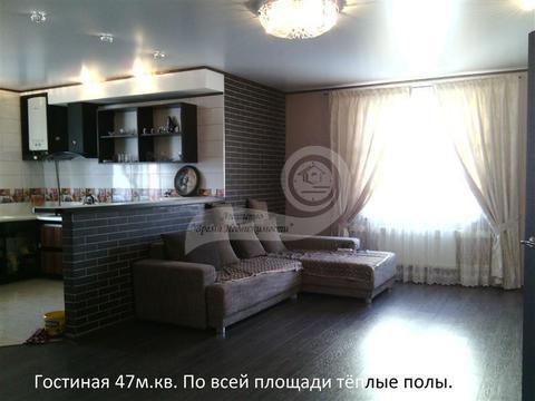 Продается 4-комн. квартира, площадь: 130.00 кв.м, пос. Малое Исаково - Фото 1