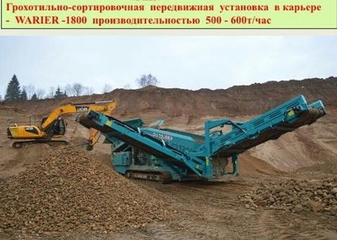 Действующий Карьер, Песок, Щебень, Плитка - Фото 2