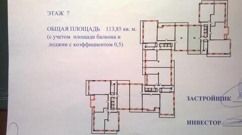 Продажа квартиры, м. Сокол, Ул. Врубеля - Фото 5