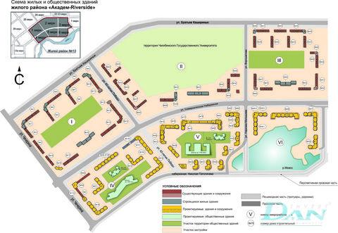 Коммерческая недвижимость, ул. Университетская Набережная, д.79 - Фото 2
