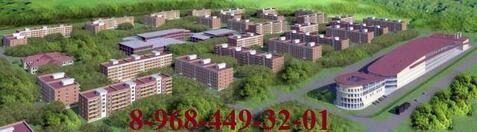 Продажа квартиры, Щелково, Щелковский район - Фото 5