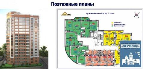 Продажа квартиры, Барнаул, Комсомольский пр-кт., Купить квартиру в Барнауле по недорогой цене, ID объекта - 316741192 - Фото 1