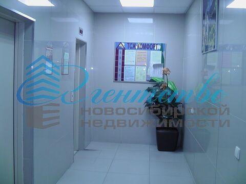Продажа квартиры, Новосибирск, м. Заельцовская, Ул. Кавалерийская - Фото 3