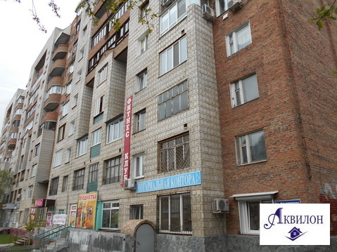 Продаю 3-комнатную квартиру на Масленникова, д.45 - Фото 5