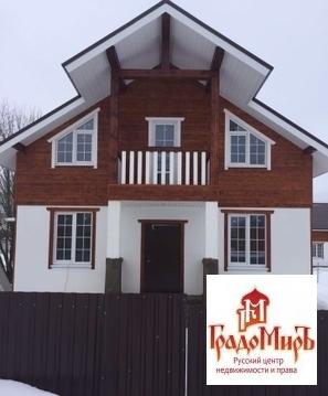 Продается дом, Пересветово с, 7.5 сот - Фото 2