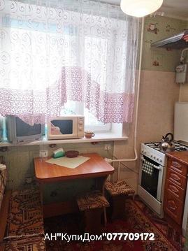 Уютная 1-к. кв.в г.Тирасполе на Балке возле Причерноморья, косметика - Фото 3