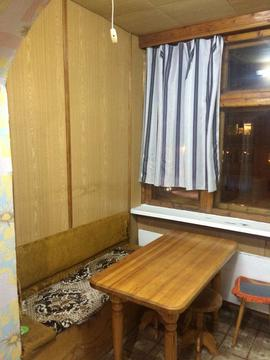 2-комн, город Нягань, Купить квартиру в Нягани по недорогой цене, ID объекта - 313463524 - Фото 1