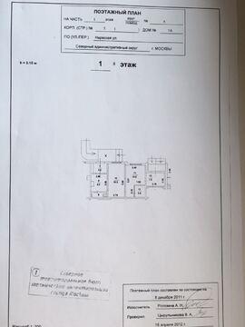 Продажа действующего арендного бизнеса в ЖК Головино - Фото 5