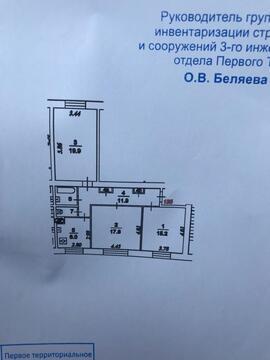 Трехкомнатная Квартира Москва, улица Павла Корчагина, д.14, СВАО - . - Фото 2