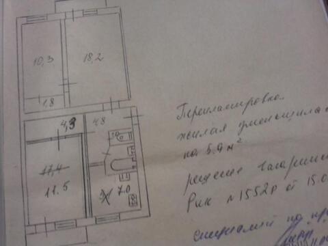 Продажа квартиры, Севастополь, Ул. Василия Блюхера - Фото 2