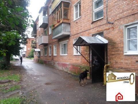 Продаётся 1комнатная квартира ул.Коммунистическая д.31 - Фото 1