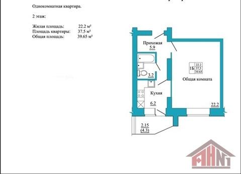 Продажа квартиры, Псков, Завеличенская наб. - Фото 3