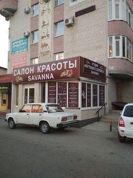 Аренда псн, Ставрополь, Ул. Пирогова - Фото 1
