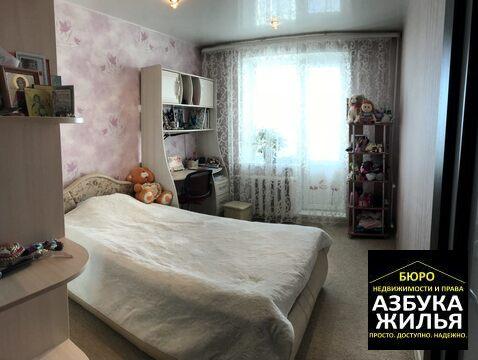 3-к квартира на Коллективной 37 за 2.35 млн руб - Фото 3