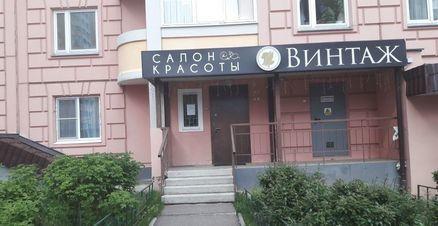 Продажа офиса, Солнечногорск, Солнечногорский район, Улица Юности - Фото 1