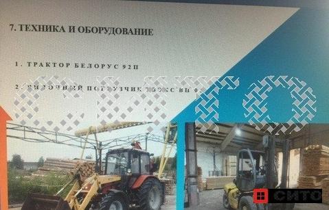 Продажа готового бизнеса, Череповец, Промышленная Улица - Фото 1