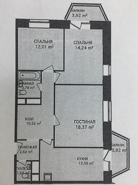Продается 3-комн. квартира 78.6 м2 - Фото 3
