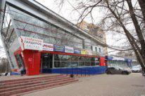 Продается помещение свободного назначения 130 кв.м. г.Жуковский - Фото 4