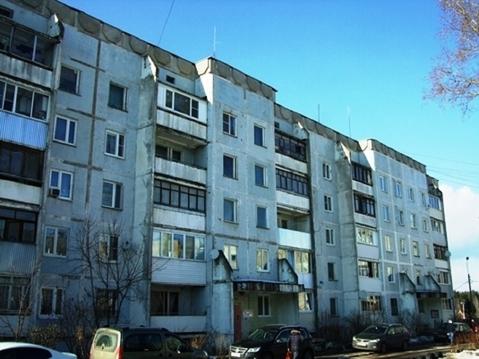 Продается 3-я кв-ра в Ногинск г, Ильича ул, 75 - Фото 1