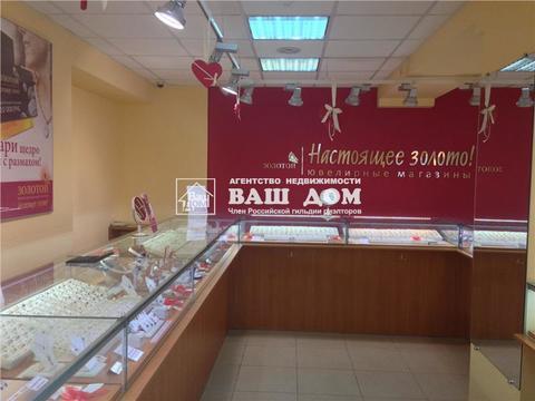 Торговое помещение по адресу г.Новомосковск . - Фото 5