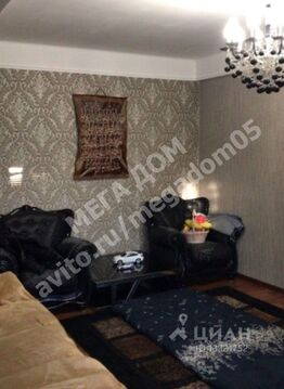 Продажа квартиры, Махачкала, Проспект Расула Гамзатова - Фото 2