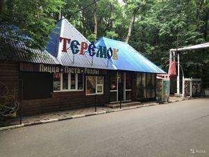 Продажа готового бизнеса, Ставрополь, Ул. Шпаковская - Фото 2