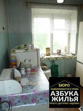 1-к квартира на 50 лет Октября 28 за 800 т.р #2313 - Фото 3