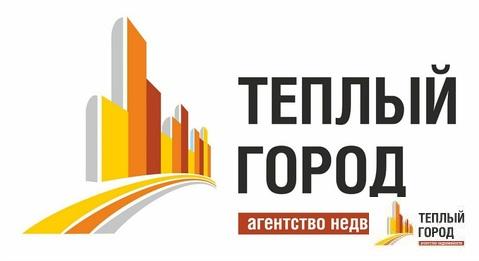Продажа квартиры, Ростов-на-Дону, Извилистая
